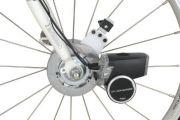 TIgra Sport bike charger